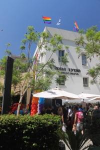 Miejskie Centrum Społeczności LGBT w Parku Meir